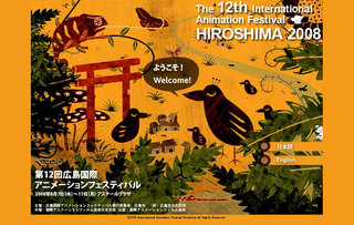 InternationalAnimetionFestival-Hiroshima2008.jpg